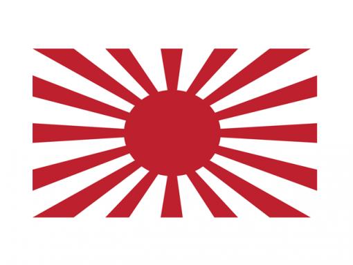 japan_rising_sun_flag-web